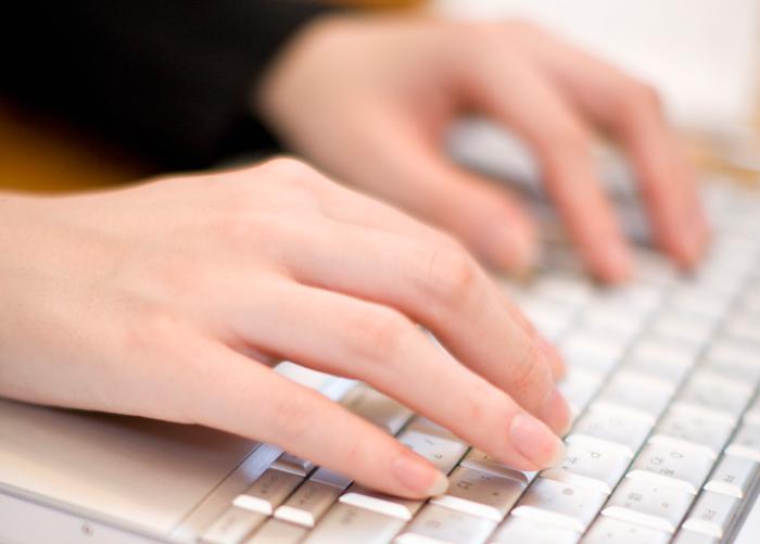 電子申請による届出業務
